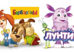 Юбилей — 20 лет студии анимационного кино  «Мельница».