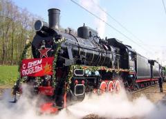 Акция «Поезд Победы» 2019 — 74-ой годовщине Победы в  Великой Отечественной войне посвящается.
