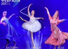 Танцующая Москва: VII DanceMoscow 2021.